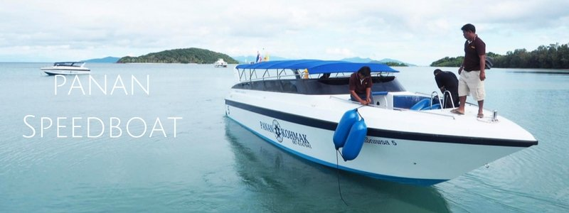 Panan Speedboat. The first company to run a speedboat service to Koh Mak